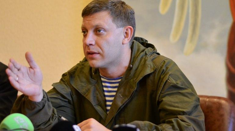 Медведев отправил телеграмму семье Захарченко
