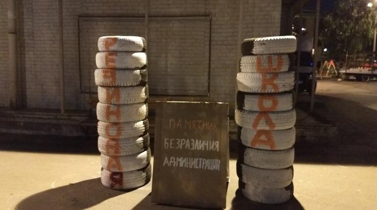 Обитатели Бугров, которым отказали в визите губернатора Ленобласти из-за их чрезмерной активности, сплотились еще больше и перед стартом рабочей недели установили в поселке памятник безразличию властей.