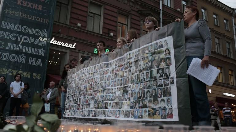 В Петербурге прошла акция памяти жертв трагедии в Беслане