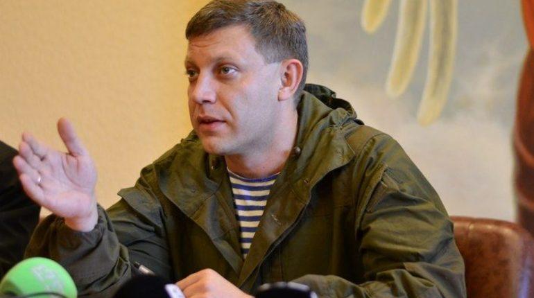 Двух мужчин объявили в розыск по делу об убийстве Захарченко