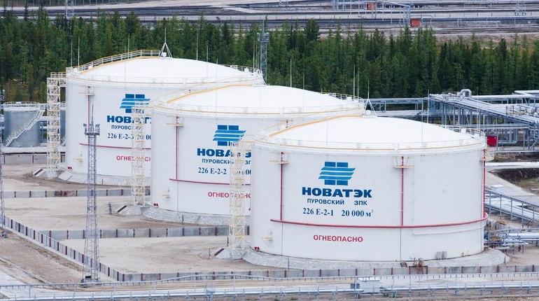 Рост стоимости акций газовой компании