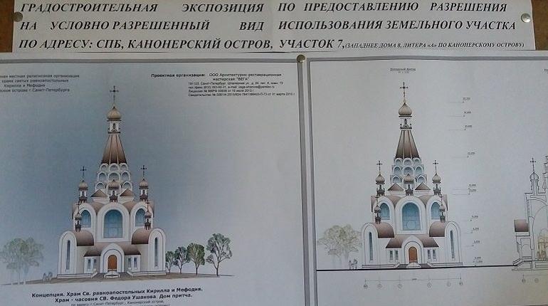 Спорному храму на Канонерке могут найти новое место