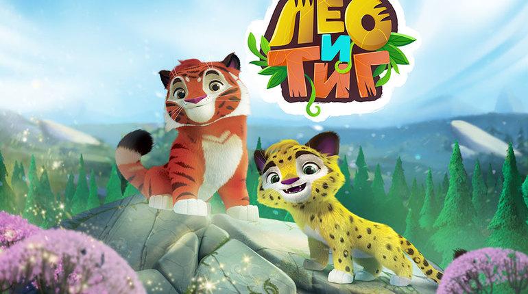 «Ми-ми-мишек» и «Лео и Тиг» покажут в 190 странах