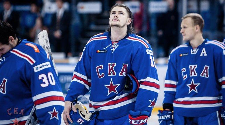 В Петербурге СКА примет