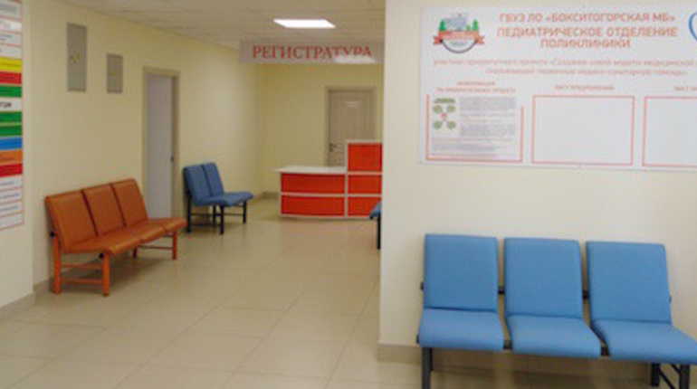 В Бокситогорске детскую поликлинику отремонтировали за 22 млн рублей