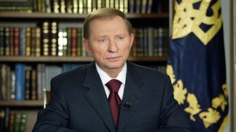 Леонид Кучма назвал «ужасом» политику на Украине