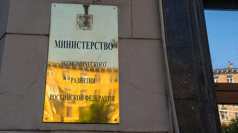 Десять российских субъектов, включая Петербург, до конца текущего года обеспечат более половины объема добавленной стоимости всех регионов РФ. Такие данные содержатся в прогнозе, подготовленном Минэкономразвития.