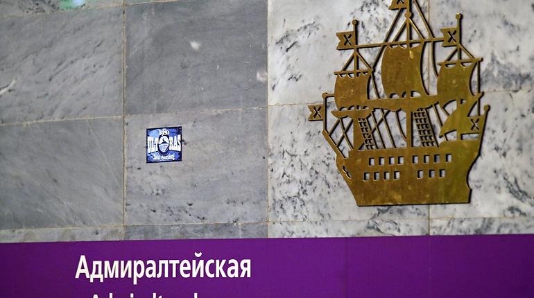 Комитет по развитию транспортной инфраструктуры Санкт-Петербурга заключил контракт с АО