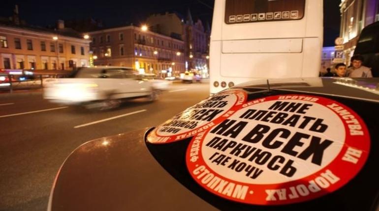 Московский городской суд ликвидировал движение