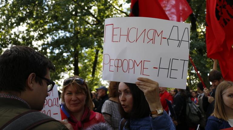 В Петербурге 22 сентября проведут очередной митинг  против повышения пенсионного возраста. В Удельным парк, где пройдет акция, впрочем, горожанам лучше отправиться пешком - город празднует Всемирный день без автомобиля.