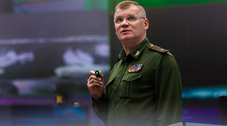 Минобороны обвиняет Израиль в крушении российского Ил-20