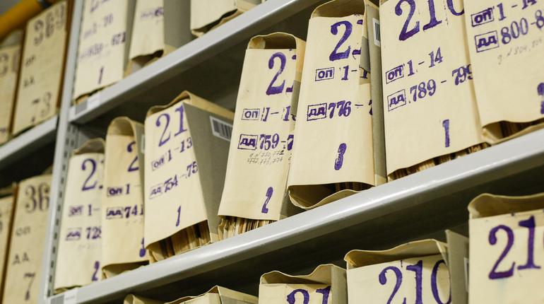 У петербуржцев есть два дня, чтобы попасть в архивы бесплатно