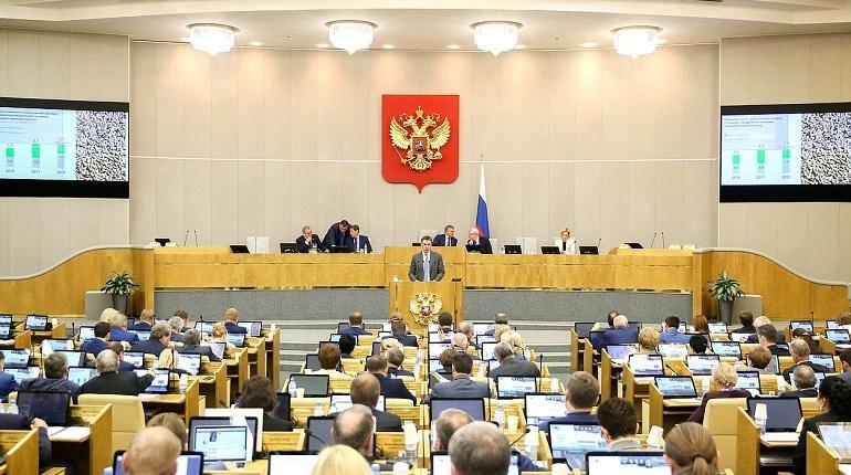 В Госдуму внесен законопроект о подготовке и проведении в России чемпионата Евро-2020