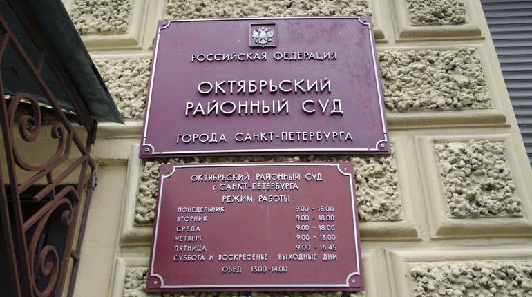 Нелегальные банкиры в Петербурге заработали 20 млн и получили условные сроки