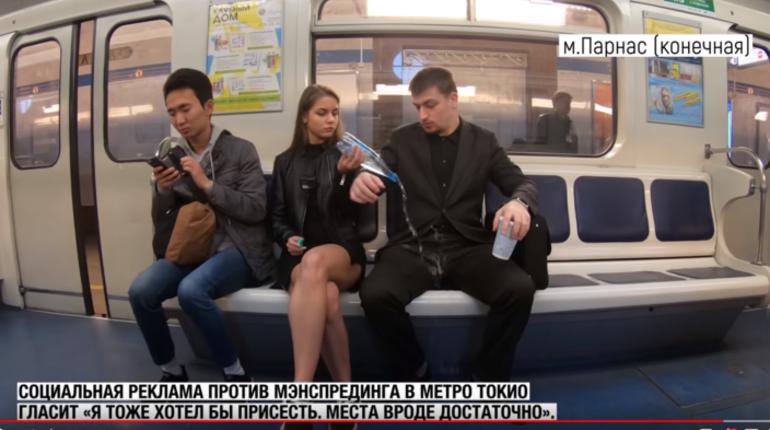 Феминистка с отбеливателем отрицает постановочность акции в метро