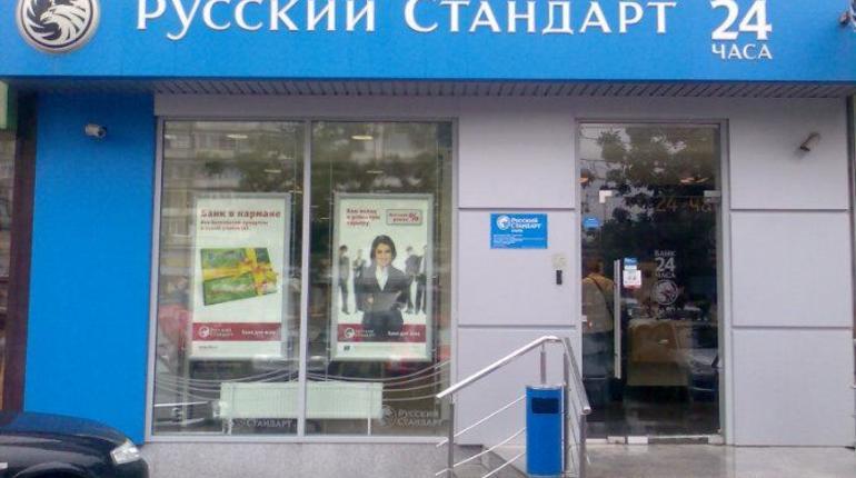 Петроградский районный суд Петербурга вынес приговор в отношении сотрудницы одного из петербурских филиалов