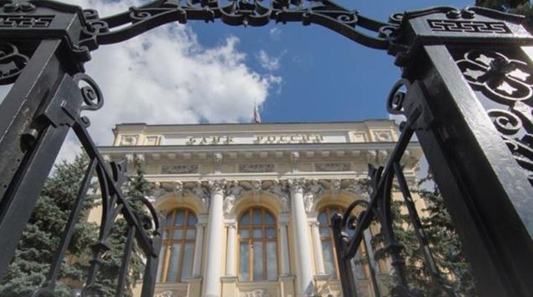 «Банк торгового финансирования» оказался без лицензии ЦБ