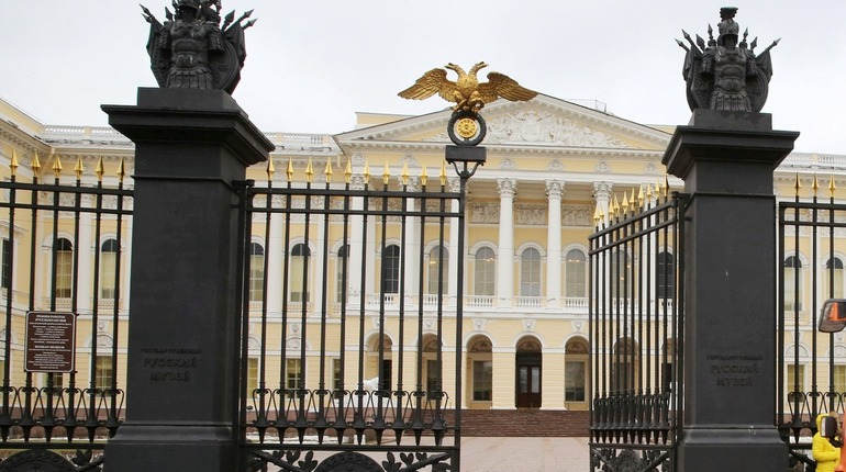 Русский музей цена билета 2017 для пенсионеров афиша харьков кино на завтра