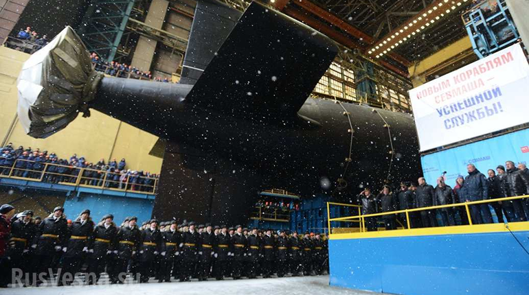 Американские военные назвали подводную лодку