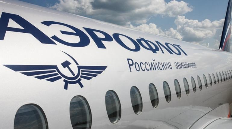 Рейс в Москву задержали в Пулково на полтора часа