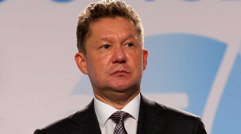 Миллер: Европа хочет покупать в России еще больше газа