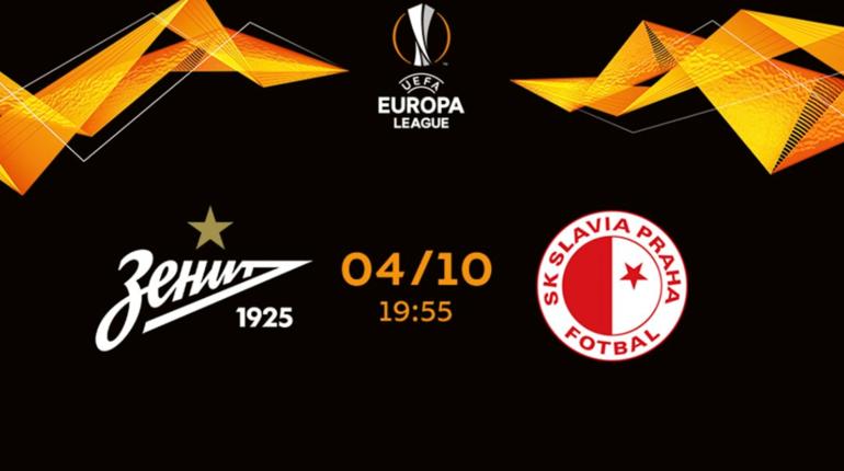 В Петербурге начался матч «Зенита» и «Славии»