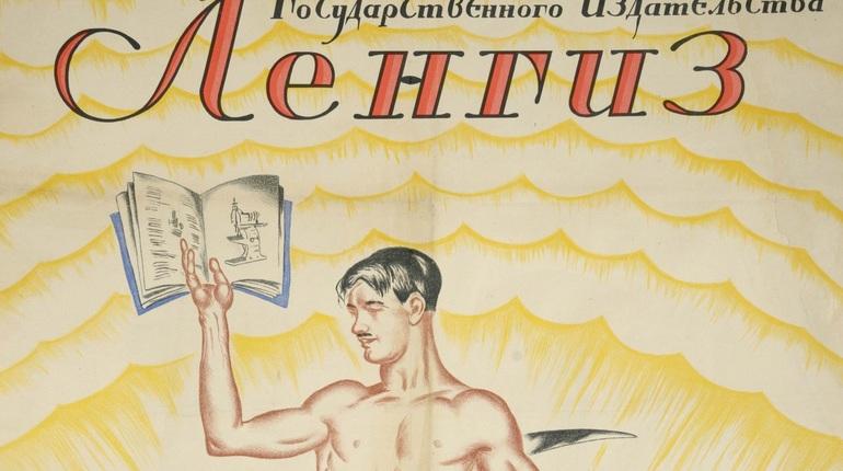 Как медики начали газетное производство в Петербурге: день в истории