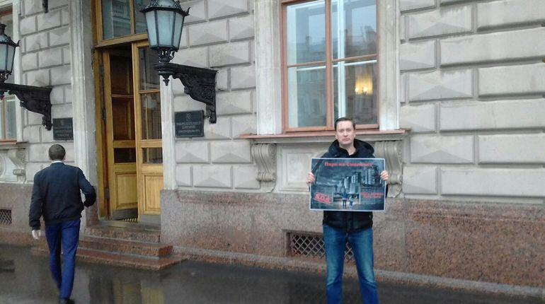В Петербурге активист устроил одиночный пикет в защиту парка на Смоленке у здания ЗакСа, где 10 октября выступит врио губернатора Александр Беглов.