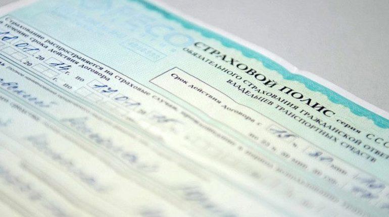 Законопроект об увеличении стоимости полиса уже направлен в правительство РФ. В нем говорится, что страховые компании, с позволения Минфина, смогут самостоятельно устанавливать цену полиса на 30% выше или ниже базовых тарифов Центробанка (ЦБ) в период с 1 сентября 2019 года по 1 сентября 2020 года.