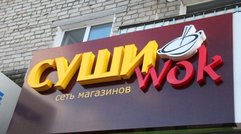 Управление Роспотребнадзора по Петербургу провело проверку 5 ресторанов