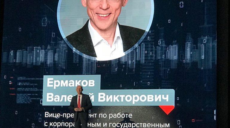 Ростелеком рассказывает о сетевой безопасности для корпоративных клиентов