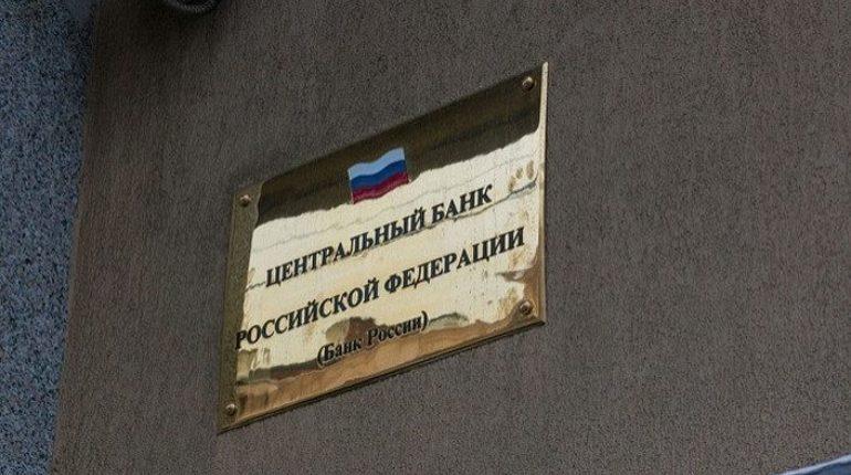Лицензия на осуществление банковских операций московского