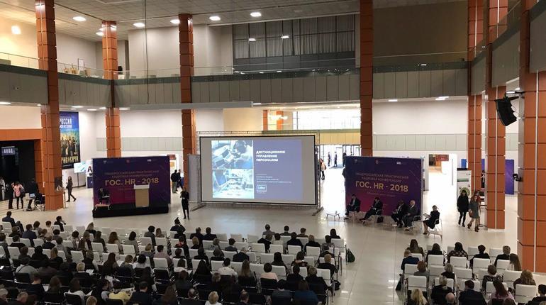 Новые технологии в HR-сфере и их внедрение в госсектор обсудили в Петербурге 12 октября на Общероссийской практической кадровой конференции