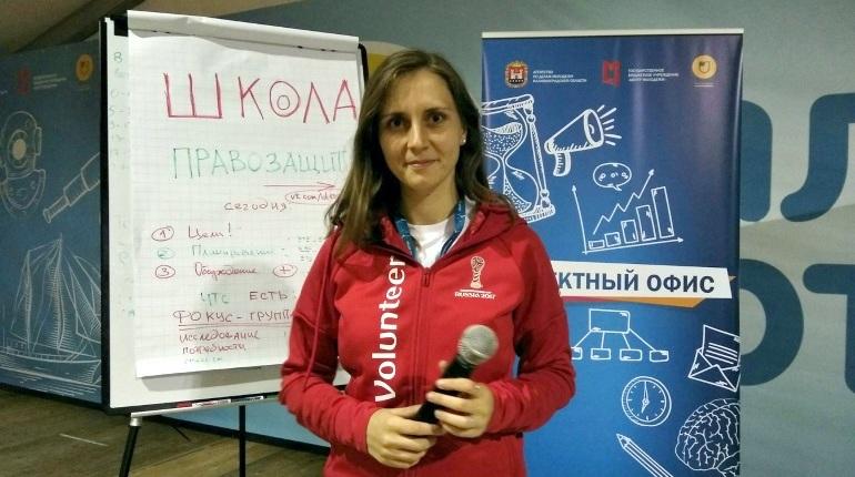 Елена Давыдкина - создатель информационной площадки