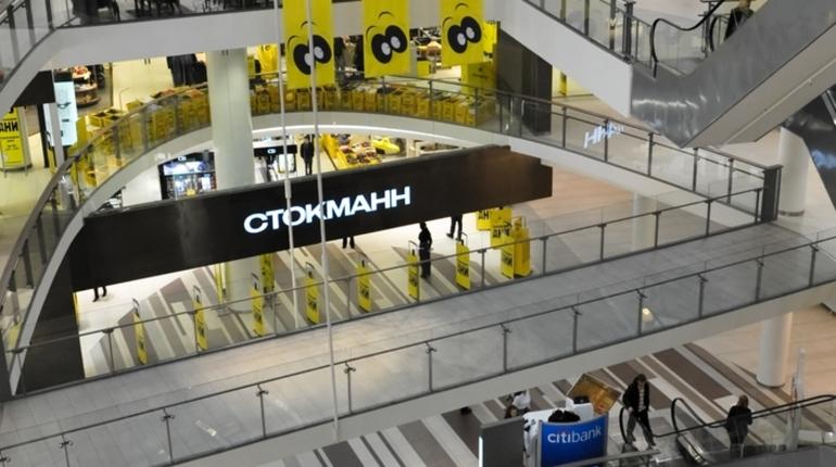 Stockmann покидает российский рынок