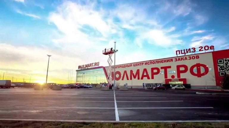 Суд признал совладельца «Юлмарта» Васинкевича банкротом