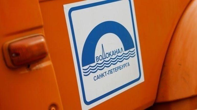 «Водоканал» ищет источники едкого запаха на севере Петербурга