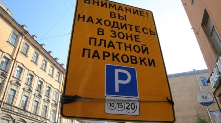 Платные парковки в Петербурге заработали почти 50 млн
