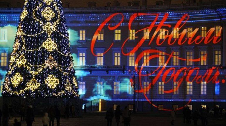 Новый год на Дворцовой площади в Петербурге снова под вопросом. Комитет по печати со второй попытки не может провести конкурс на установку искусственного конуса в бусах, которым горожан