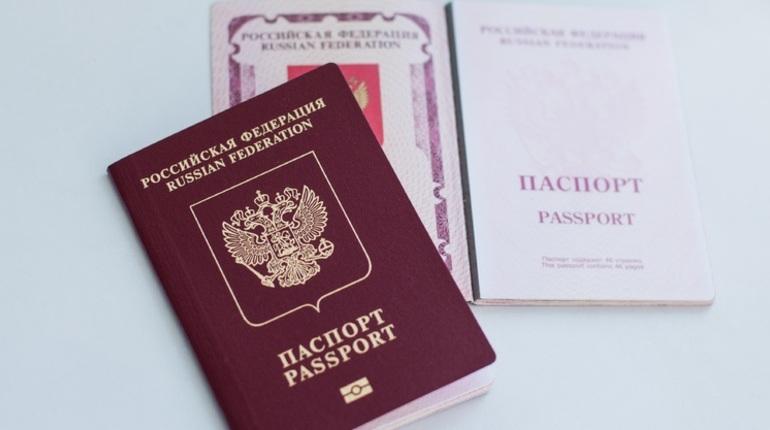 Японский паспорт признали самым выгодным для путешественников