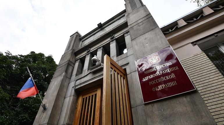 В медучреждениях страны остаются 45 пострадавших от взрыва в керченском колледже, из них 25 детей, сообщает Министерство здравоохранения РФ.