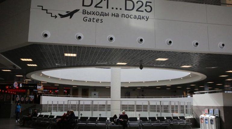 Рейс из Петербурга в Калининград задержится на полтора часа. Об этом в среду, 24 октября, сообщается на онлайн-табло аэропорта