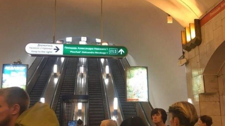 В метрополитене Санкт-Петербурга тщательно проверяют все оборудование. Нормативный километраж позволяет понять, когда техника нуждается в замене или капитальном ремонте. Также в течение дня проходит осмотр оборудования.