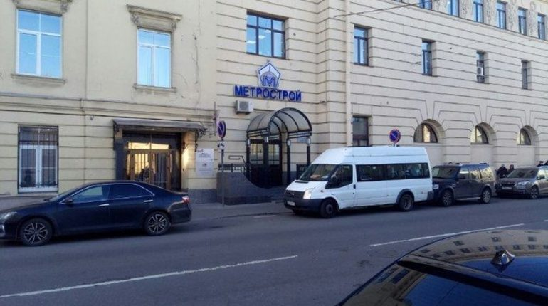 Временно исполняющему обязанности губернатора Петербурга Александру Беглову предложили создать специальную рабочую группу по строительству метро в городе. Произошло это после того, как рабочие устроили забастовку у офиса