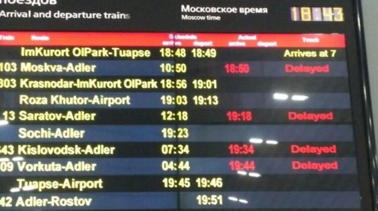 Застрявшая в Сочи семья с ребенком-инвалидом добралась до Москвы