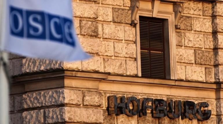 ОБСЕ просит Россию отменить штраф для The New Times