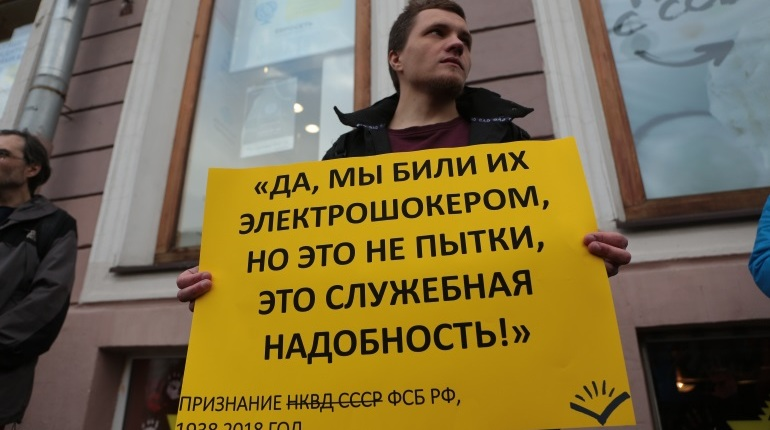 В Петербурге на несогласованном митинге задержали около 40 человек