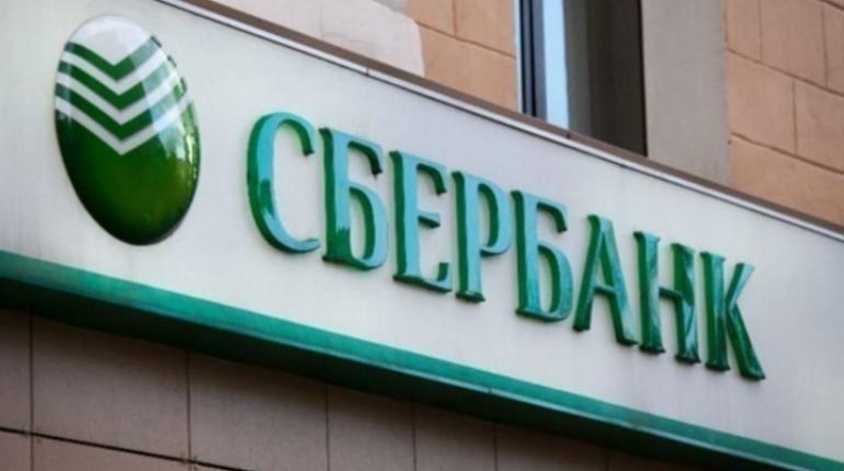 ПАО «Сбербанк» обратился в Санкт-Петербургское УФАС России, чтобы разобраться с компанией, частично скопировавшей название одного из крупнейших кредитно-финансовых учреждений страны. 29 октября УФАС признало, что «Сберъкнижка» действительно нарушила закон.