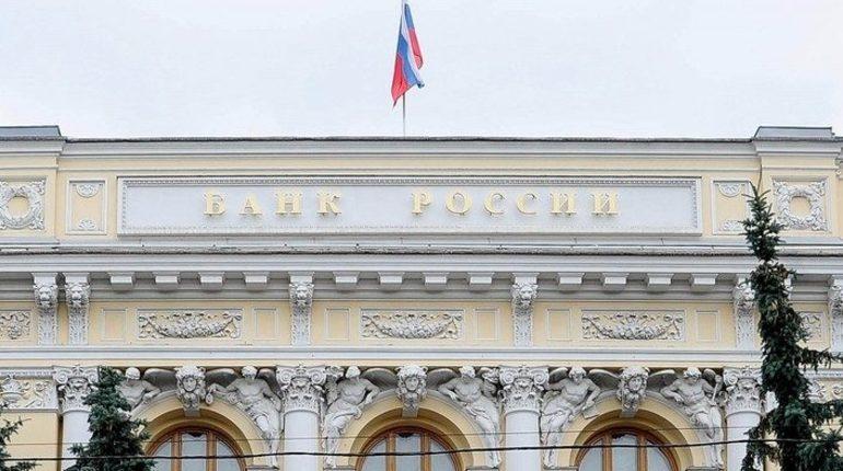 Центральный банк РФ отозвал лицензию по осуществлению банковских операций у