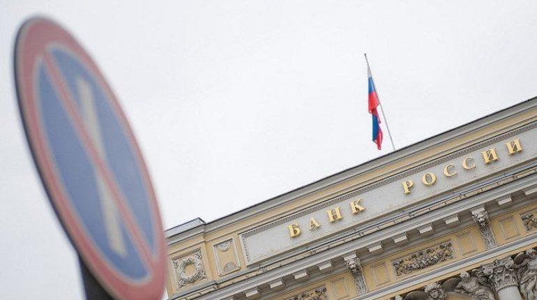 ЦБ РФ отозвал лицензию у Международного банка Санкт-Петербурга. 15 октября регулятор ввел в банке временную администрацию.
